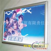 郑州超薄灯箱做最好的超薄灯箱