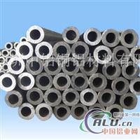 供应2024铝合金管 进口硬质铝管