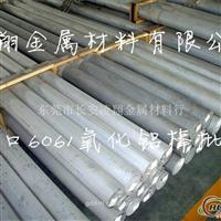 2017高耐磨铝棒 2017大直径铝棒