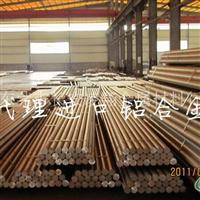 2017铝棒材质证明 2017氧化铝棒