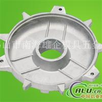 铝合金压铸电机马达端盖