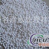 活性氧化铝干燥剂除氟剂厂家