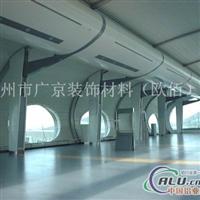 铝幕墙氟碳喷涂厂幕墙铝单板