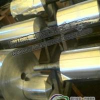涂层铝箔 容器箔 垫片箔 复合箔