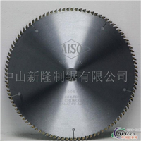 供应日本AISO相曾专用锯片