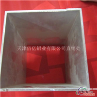 生產銷售鋁合金管材