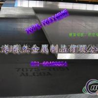 6A05铝板铝板铝合金