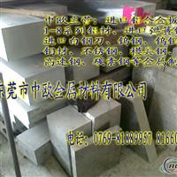現貨進口鋁板6061T651.32厚的