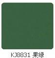 KJ8831果绿吉祥铝塑板