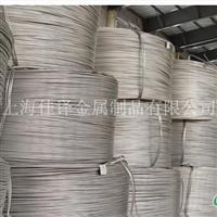 AlMnCu铝杆生产厂家AlMnCu铝杆