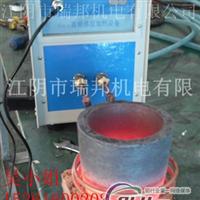 熔1-2公斤金、銀的熔金爐/熔銀爐