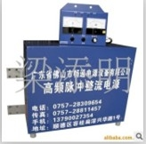 铝合金氧化电源