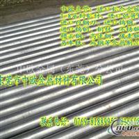 6061鋁棒鋁棒6061t6圓棒供應