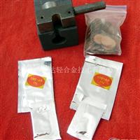供应铝热焊剂焊模
