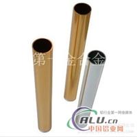 供应606160637075合金铝管