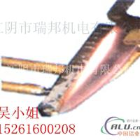 大力鉗焊接設備/大力鉗淬火機