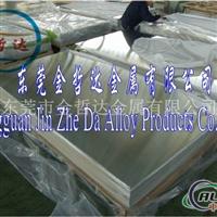 供应1050氧化铝板