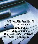 5083铝板5系列铝型材