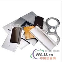鋁型材電子外殼