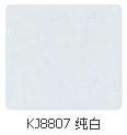 KJ8807纯白色你想铝塑板厂家直销