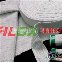 陶瓷纤维带隔热保温材料