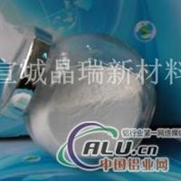 氧化铝导热粉/塑料导热粉/橡胶导热粉