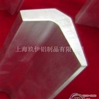 不规则包覆铝材开模加工成品