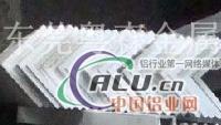 供应:6063工业修建用角铝