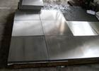 5056合金铝板 2014西南铝板