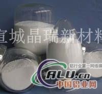 阻燃剂,树脂橡胶阻燃剂,阻燃涂料