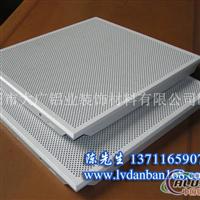 建筑建材冲孔铝扣板铝方板厂家 喷粉铝扣板铝方板规格齐全 来图纸加工铝扣板铝方板