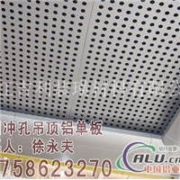 福建鋁單板吉利生產廠家報價