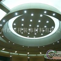 聚酯铝单板 铝幕墙