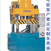 油壓機械設備鋁制品壓鑄成型機