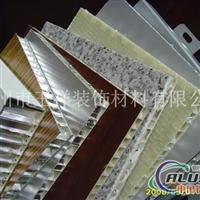 铝蜂窝板 铝幕墙