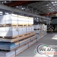 无锡大量供应5系铝板