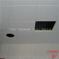 铝天花板 铝天花 喷涂天花板
