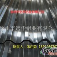 瓦楞铝板、花纹铝板