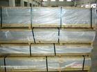 4343铝板(4343铝板)4343铝板密度
