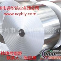 铝卷、铝带、保温材料铝带