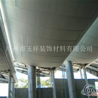 吸音铝单板 铝幕墙厂家