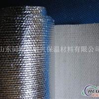 5mm家用电器绝热垫片纸陶瓷纤维纸同顺兴专供