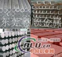6061异型铝管,3003铝管价格