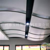 室内铝单板 聚酯铝单板
