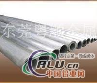 进口2024无缝铝管,7075铝管厂