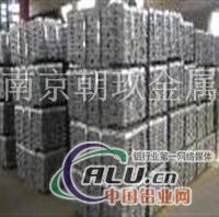 進口5083鋁板價格 5083鋁板型號