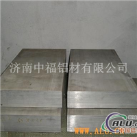 純鋁板、中厚鋁板合金鋁板