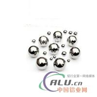 铝材去毛刺振动抛光钢珠钢球(针型 蝶型)