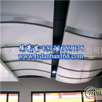 异型铝单板 搪瓷铝单板