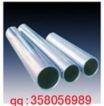 鋁鎂稀土合金管母線90 100 120